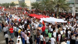 بحرین 2