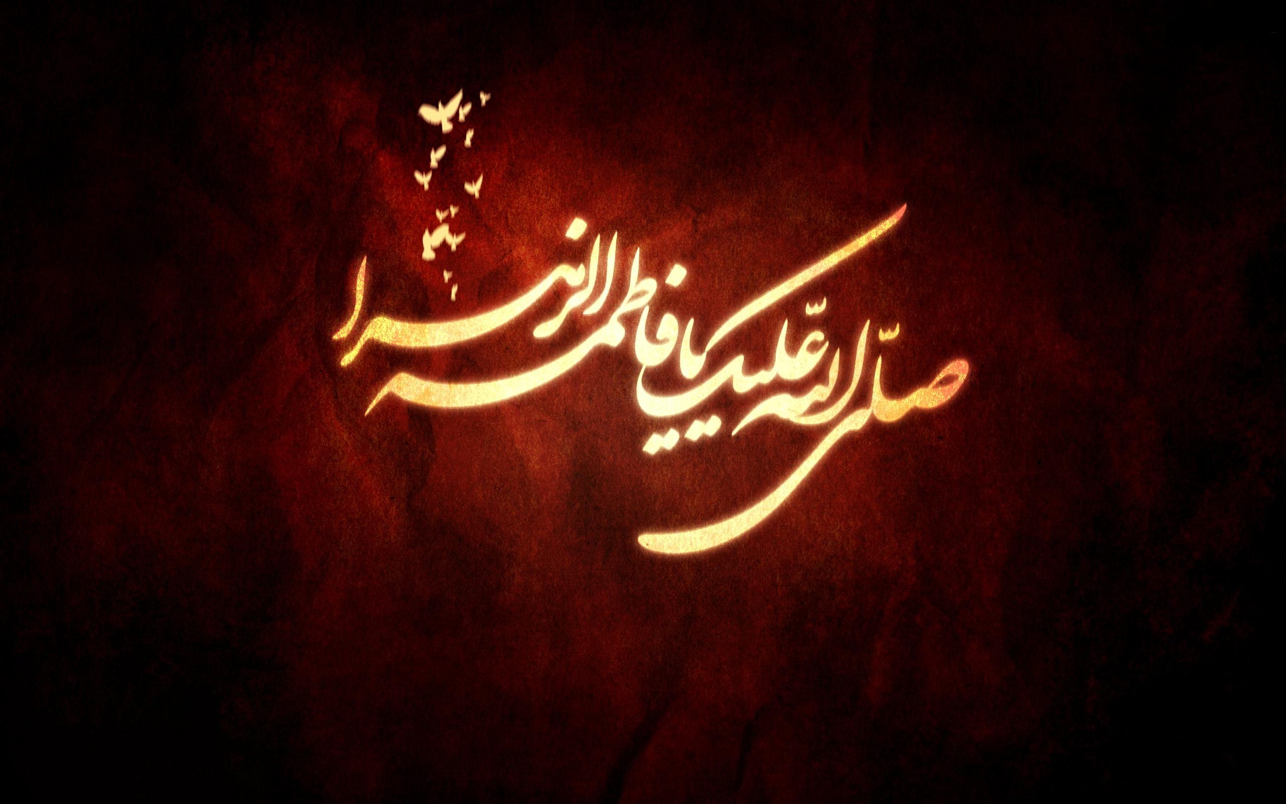 تنها گناه زهرا ، علی علی علی بود