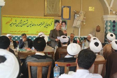 سخنرانی آقای حاجی در گردهمایی ائمه جمعه و جماعت شاهین شهر و میمه