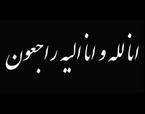 پیام آقای حاجی بمناسبت فاجعه مصیبتبار کشته و زخمی شدن هزاران نفر از حجاج در سرزمین منا