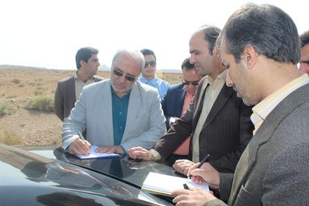 مدیر عامل شرکت شهرکهای صنعتی استان:زیرساخت ناحیه صنعتی گلستان تا پایان سال باتمام میرسد