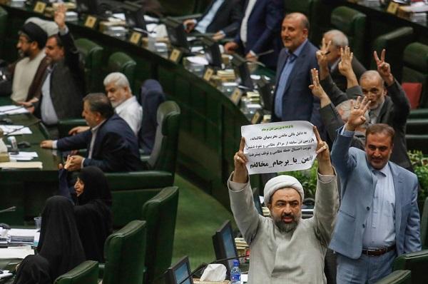 فارس منتشر کرد متن کامل پیشنهادات نمایندگان مجلس درباره «طرح اجرای برجام»