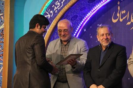حضور آقای حاجی در اختتامیه مسابقات قرآن کریم استان اصفهان