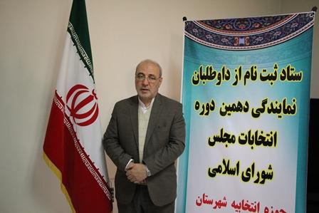 حاجی در گفتگو با مهر: حق نظام فراتر از حق اشخاص است/ شورای نگهبان به وظیفهاش عمل کند
