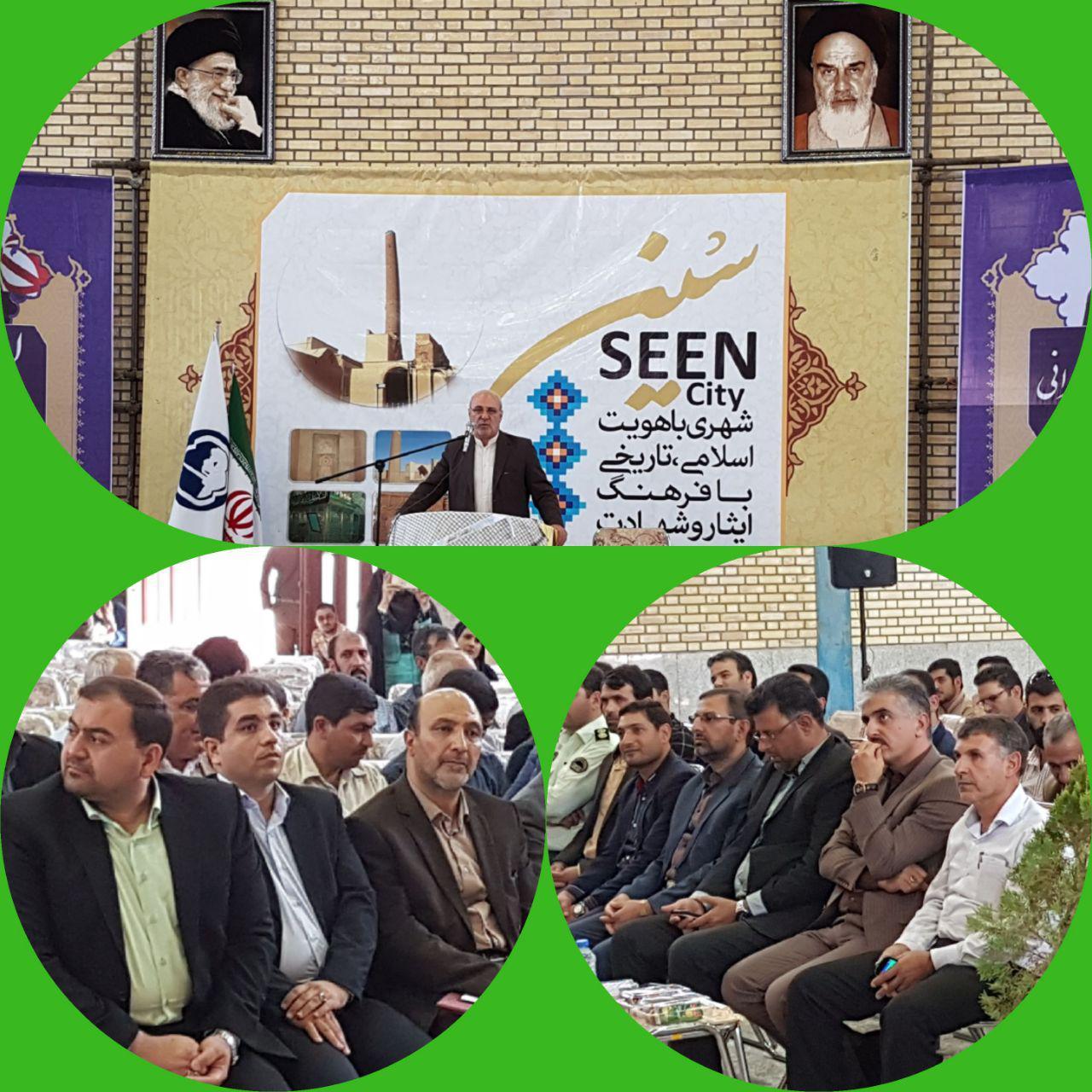 حضور و سخنرانی آقای حاجی در مراسم تودیع و معارفه شهرداران شهرهای سین،خورزوق،دستگرد و گرگاب