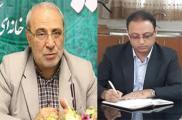 دیدار رئیس جدید بیمارستان گلدیس شاهین شهر با آقای حاجی