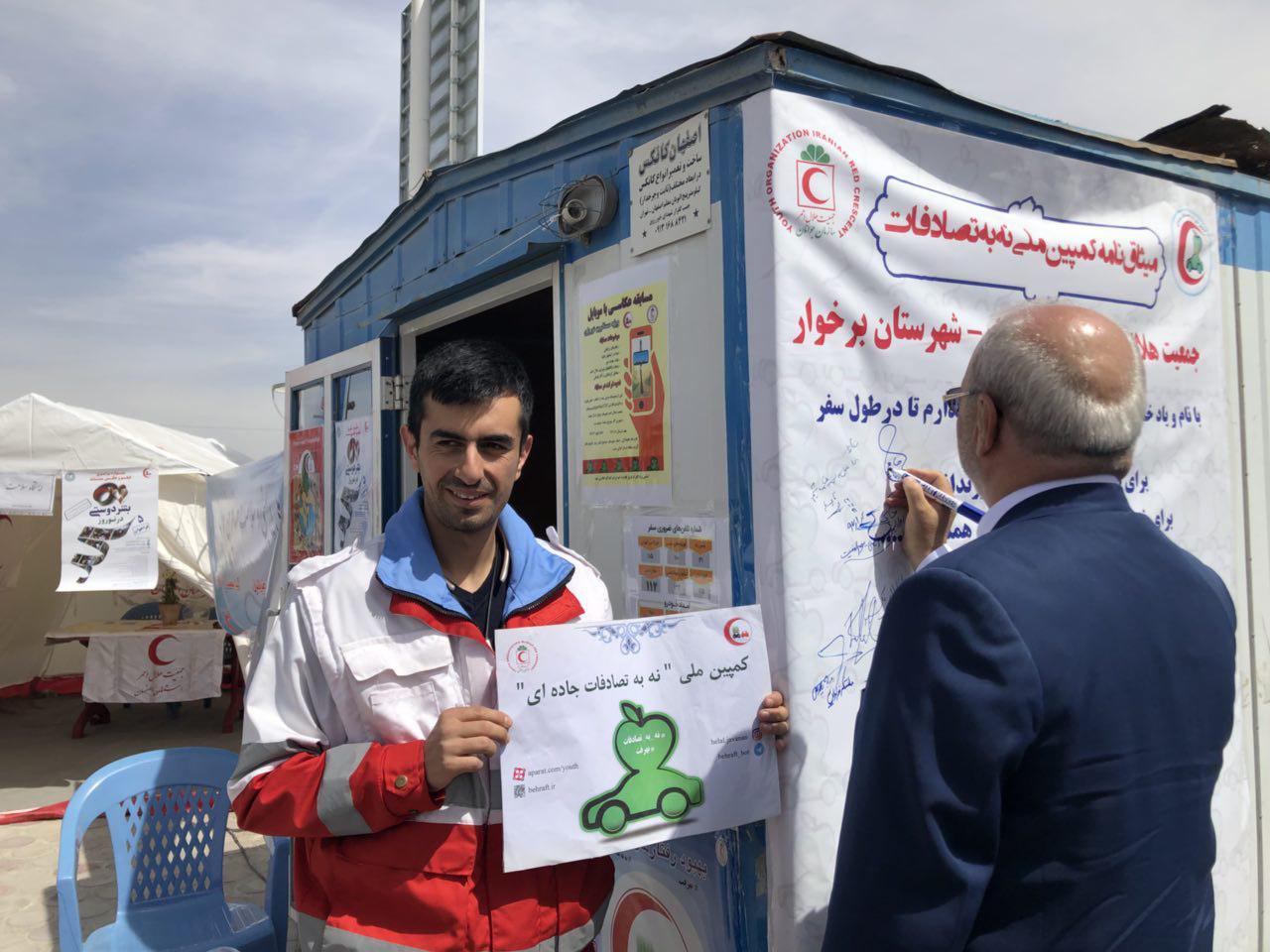 🔴حسینعلی حاجی؛ در پایگاه امداد و نجات جاده ای هلال احمر خورزوق، میثاق نامه کمپین ملی نه به تصادفات جاده ای را امضا کرد.