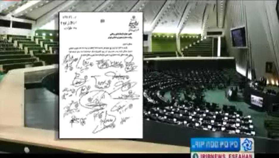 🎥 -فیلم بازتاب نامه آقای حاجی خطاب به رئیس جمهور در خصوص زاینده رود که به امضاء نمایندگان استان رسیده است، در شبکه اصفهان