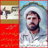 پیام تسلیت آقای حاجی بمناسبت درگذشت مادر شهیدان ردانی پور