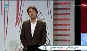 🎥 فیلم -حسینعلی حاجی در برنامه پایش شبکه اول سیما :