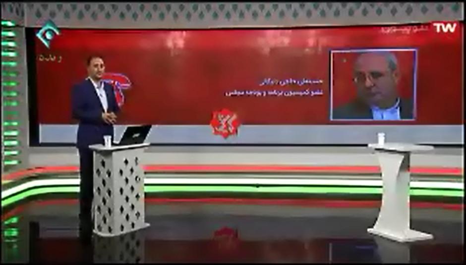 🎥فیلم – تذکر آقای حاجی درخصوص تخصیص ارز دارو به شرکت های بیمه بجای شرکت های دارویی و پذیرش پیشنهاد ایشان از سوی وزیر بهداشت
