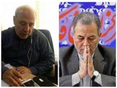دقایقی پیش صورت گرفت ؛ سفیر ایران در گرجستان طی تماسی با جناب آقای حاجی :