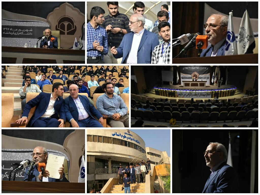 🔺حسینعلی حاجی در دانشگاه رازی کرمانشاه : دانشجو موذن جامعه است اگر خوابش ببرد نماز مردم قضا میشود
