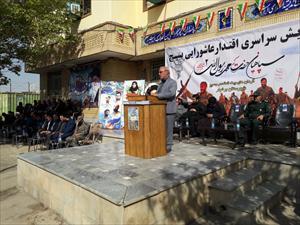 سخنرانی در جمع بسیجیان حاضر در رزمایش سراسری اقتدار عاشورایی بسیج