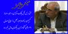 حضور رئیس بانک مرکزی در کمیسیون برنامه و بودجه مجلس