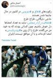 ⚪توئیت وارده پس از رای منفی نمایندگان مجلس به یک فوریت طرح الحاق دو تبصره به ماده ۱۱۹ قانون آئین نامه داخلی مجلس شورای اسلامی