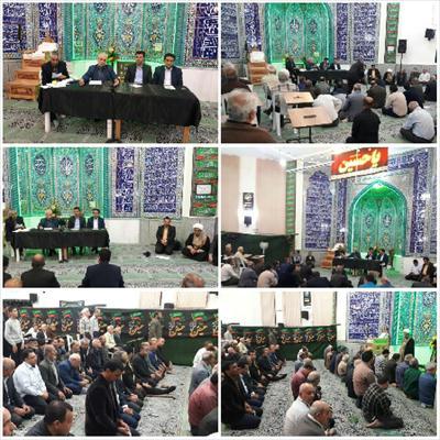 همنشینی با مردم شریف محله میلاد شاهین شهر