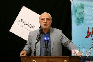 🔴حسینعلی حاجی  عصر امروز-پنجشنبه، ۲۶ مهر ۹۷ در تهران مسجد جامع جمهوری- در همایش مردمی نه به CFT