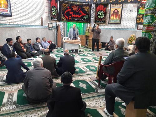 ✅همنشینی با مردم/مسجد حضرت ولی عصر (عجل الله تعالی فرجه الشریف) شاهین شهر