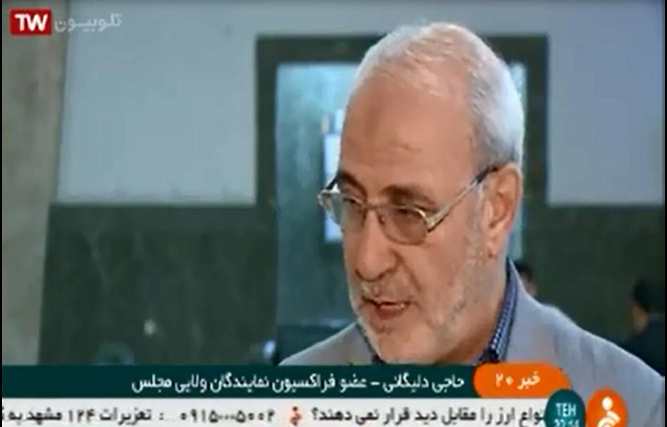 🎞فیلم – شبکه خبر- خبر۲۰- حسینعلی حاجی :