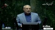بیست ویکمین نطق میان دستور آقای حاجی ۱۴ آبان ماه ۱۳۹۷