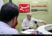 ناگفته های اصلاح قانون انتخابات از زبان نماینده شاهین شهر