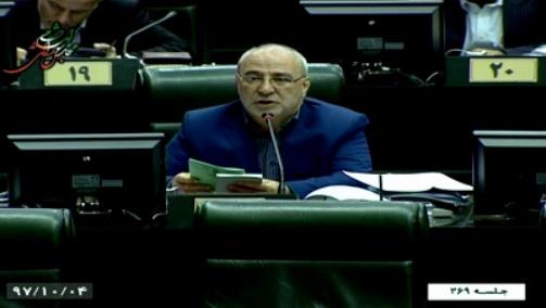در صحن علنی مجلس مطرح شد؛ پاسخ رئیس مجلس به تذکر حاجی به روند پذیرش پیشنهادات نمایندگان مجلس