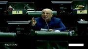 🎥 فیلم – حسینعلی حاجی در جلسه علنی چهارشنبه ۱۹ دی ۹۷ :