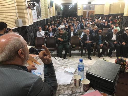 🔷نشست بصیرت افزایی / در حوزه مقاومت بسیج ۲۲۳ انصار المهدی علیه السلام /مهرآباد جنوبی تهران