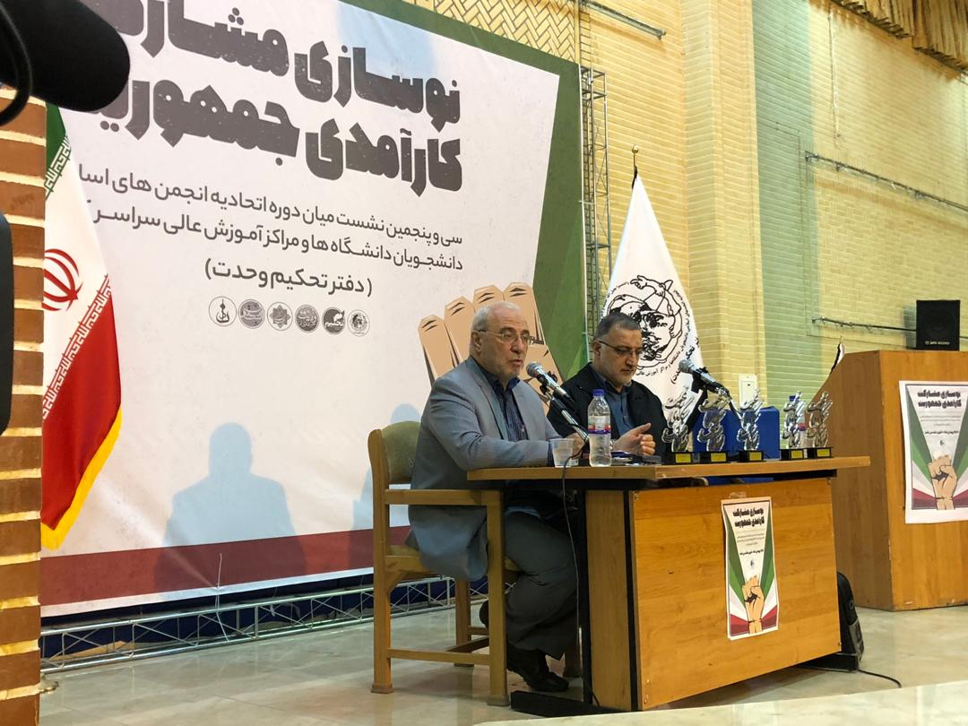 ♨سخنرانی آقای حاجی در سی و پنجمین نشست میاندورهای اتحادیه انجمنهای اسلامی دانشجویان کشور