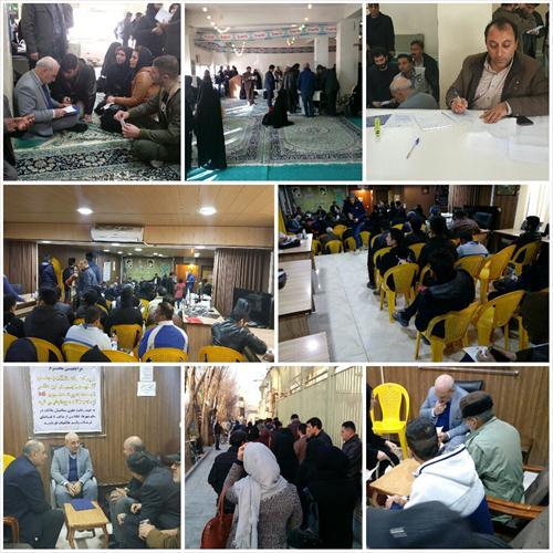 شنبه ششم بهمن ماه ۹۷ ، ملاقات مردمی آقای حاجی