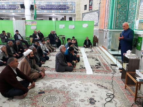 همنشینی با مردم خوب محله خانه کارگز شاهین شهر