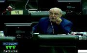 🔊 صوت- حسینعلی حاجی؛ در صحن علنی مجلس شورای اسلامی در تذکری از عدم ارسال جداول بدهی ها و مطالبات