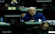 🎙 صوت – ۲۹ بهمن ۹۷- تذکر شفاهی حسینعلی حاجی درخصوص قاچاق دام سبک و سنگین درصحن علنی مجلس: