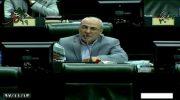 حاجی طی تذکری در صحن علنی: حرکت کور حادثه تروریستی نیکشهر را محکوم میکنیم/ وزیر اطلاعات اشراف خود را بیشتر کند