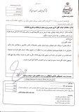 تذکر کتبی به وزیر ارتباطات