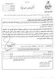 تذکر کتبی آقای حاجی به وزیر صنعت