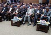 جلسه رسیدگی به مشکلات واحدهای صنعتی و تولیدی شهرک صنعتی مورچه خورت