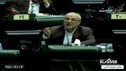 ارجاع طرح اصلاح موادی از قانون انتخابات مجلس به کمیسیون جهت بررسی نظر نمایندگان