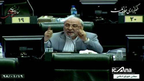 ♨️حسینعلی حاجی؛  در صحن علنی مجلس :