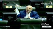 حسینعلی حاجی در صحن علنی مجلس : 🔺 از برگزاری جلسه مشترک مجلس با قوه قضائیه تشکر می کنم