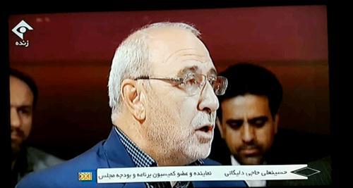 حسینعلی حاجی در برنامه مناظره  : 🔺 قرار بود با اجرای این قانون فاصله بین دستمزد ها کم شود