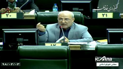 لاریجانی در پاسخ به حاجی مطرح کرد؛ نامه مجلس به رهبر انقلاب برای استفاده از صندوق توسعه ملی بهمنظور توسعه پالایشگاهها