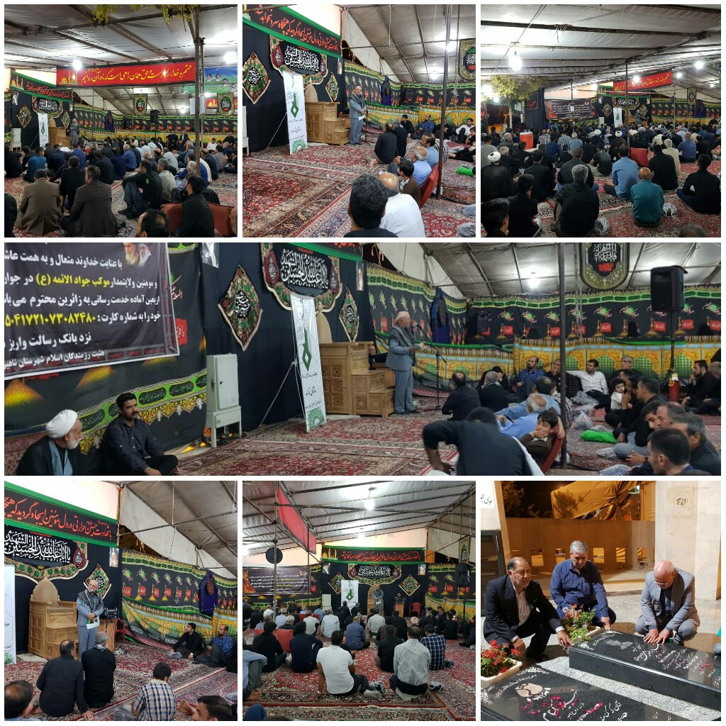 حضور آقای حاجی در هیئت رزمندگان اسلام شاهین شهر
