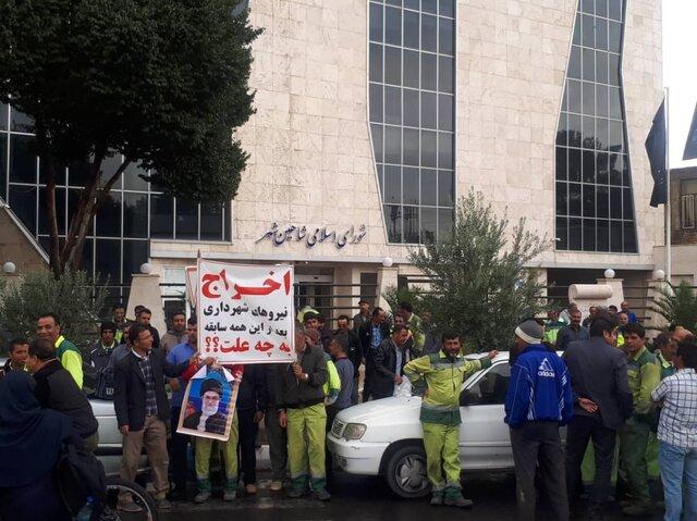 🔴 🔴 پیگیری حل مشکلات کارگران شهرداری شاهین شهر