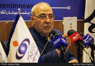 ۲۵ آبان، سند افتخار بینظیر اصفهان است