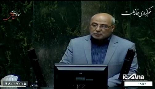 🎥 فیلم – ۱۴ مهر ۹۸ صحن علنی مجلس