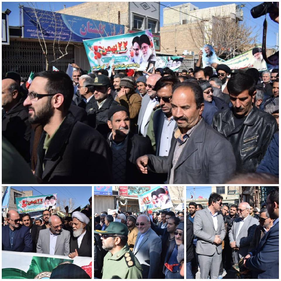 گزارش تصویری از همراهی حسینعلی حاجی با مردم شریف حوزه انتخابیه در راهپیمایی روز ۲۲ بهمن ۹۸