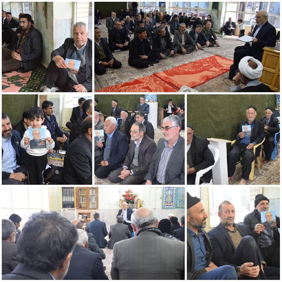 ظهر امروز در مسجد امام حسن عسکری علیه السلام سین برخوار؛