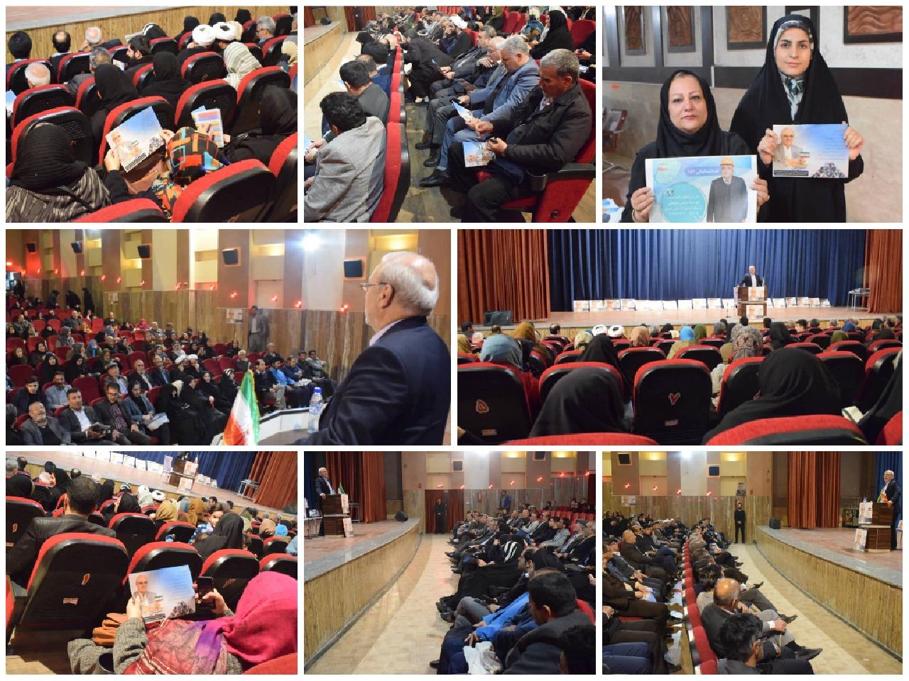 حاجی دراجتماع هواداران فرهنگی شاهین شهری: